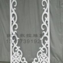 浙江PVC镂空板厂家价格|12厘pvc板镂空雕花|浙江装饰雕花板图片