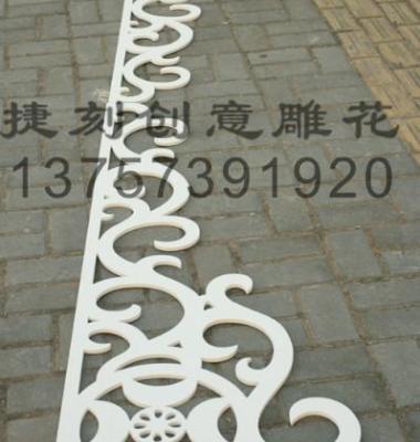 CY108/PVC雕花板/角花图片/CY108/PVC雕花板/角花样板图 (1)