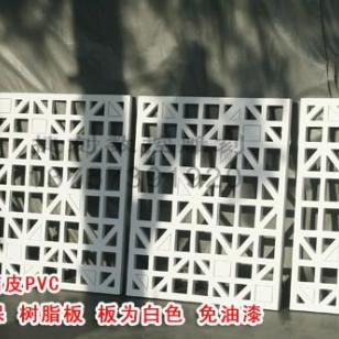 Y11/镂空板/PVC雕花板/背景墙图片