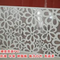供应CY103/PVC镂空板/背景墙