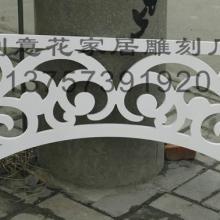 供应CY121/PVC镂空板/角花