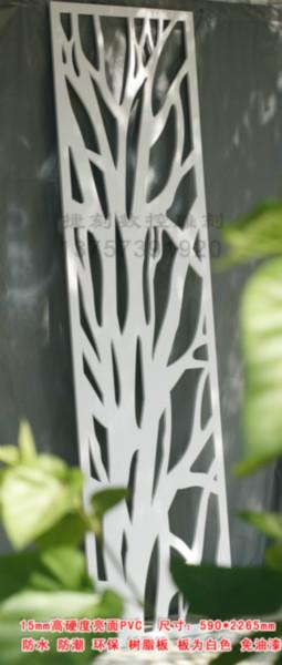 CY/78/PVC雕花板/屏风隔断图片/CY/78/PVC雕花板/屏风隔断样板图 (1)