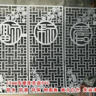 CY98/PVC雕花板/背景墙图片