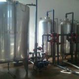 供应河北不锈钢水箱生产厂家,厂家报价,由廊坊兴达提供各种规格不锈钢水箱的加工及销售