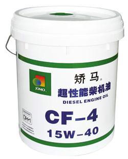 供应矫马cf4/dh-1超性能柴机油矫马柴机油矫马液压油代理批发图片图片