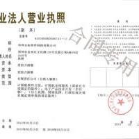 河南郑州直销软件搭建/开发/定制