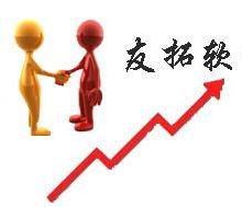 郑州友拓软件APP版直销软件开发图片