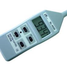 供应SL-4030数字式声级计