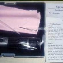 供应乳化液糖量仪