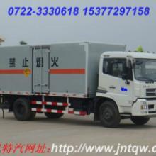 供应爆破器材运输车制造厂家,东风天锦9.99吨防爆车价格15377297158