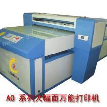 供应能在木板上印各种彩色图案的设备