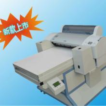 供应在玩具上打印动漫图案的机器