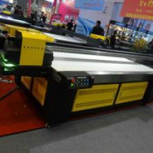 供应壁画印图机器彩色印刷机器