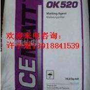 德固赛消光粉OK520木器漆UV漆专用图片
