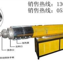 供应塑机辅机二次塑化自动排杂过滤锥形设备批发
