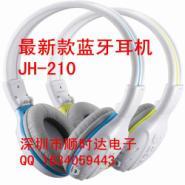 立体声手机车载蓝牙耳机JH-210图片