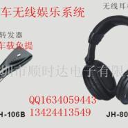 车卫要求载FM发射器车载MP3车载免图片