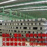 供应日韩标准钢轨 钢轨出口 国外标准钢轨定制