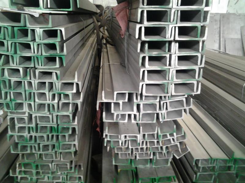 槽钢 不锈钢/供应不锈槽钢价格不锈槽钢报价不锈槽钢专卖图片