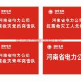 供应延安精品国旗批发制作厂家/延安国旗生产厂家/延安国旗哪里有卖
