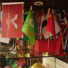 供应西安精品质量好旗帜生产制作厂家