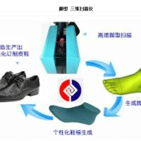 脚型扫描仪 足部扫描仪价格 扫描仪  江苏脚型测量仪批发价格 脚型扫描仪、脚型三维扫描仪