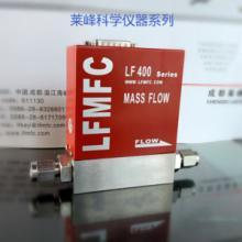 供应气体质量流量控制器