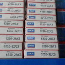 供应SKF轴承品牌电机轴承型号6212-2RS北京电机轴承批发