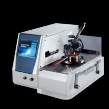 EFP210-石油分析仪器-全自动开口闪点燃点测定仪