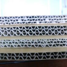 供应淘宝包装纸箱/纸箱包装规格/重型包装纸箱图片