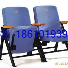 供应坐可折叠椅影剧院座椅,折叠礼堂椅,折叠报告厅座椅批发