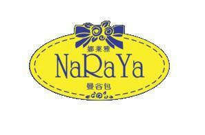 供应泰国曼谷包naraya(娜莱雅)包包手袋代购部分现货供应