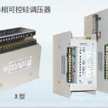 供应PAC16P单相可控硅调功调压器图片