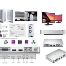供应MACMINI苹果雷电高清非编配置系统 苹果非编系统