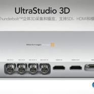 非编卡UltraStudio Pro -USB3.0外置 苹果高清