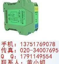 供应SWP-7067-EX操作端隔离安全栅