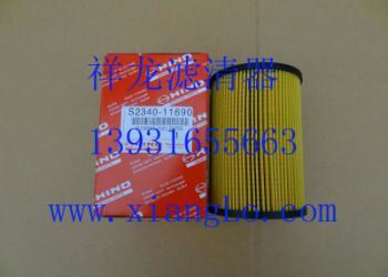 日立4207841滤芯厂家图片