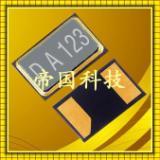 供应DST210A晶振,KDS蓝牙晶振,32.768K石英晶振