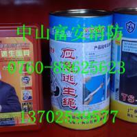 供应防毒面具生产厂家