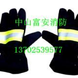 供应消防手套