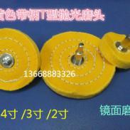 T型黄布抛光磨头T形黄布轮图片
