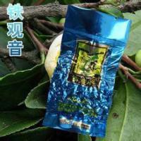 供应优质铁观音茶叶报价,优质铁观音茶叶供应价格,优质铁观音茶批发价格