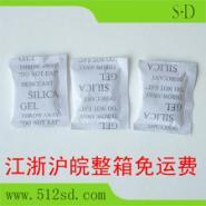 1克集装箱干燥剂图片