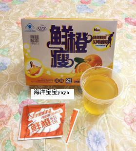 供应天纤笑鲜橙瘦减肥冲剂