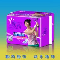 纸品行业卫生巾批发