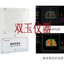 MD1600矩阵剂量仪