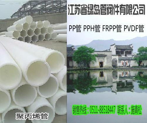 供应厂家专业生产白色【PP管】规格:国标:可用于化工:发电:排污:
