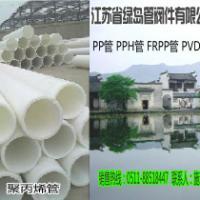 供应厂家专业生产白色聚丙烯管_白色聚丙烯管厂价直销_白色聚丙烯管批发价
