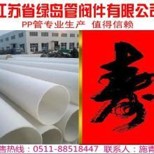 供应优质PP管品牌︳全国优质PP管生产厂家︳优质PP管厂家直销报价