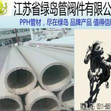 供应全国最大的PP管生产加工厂家